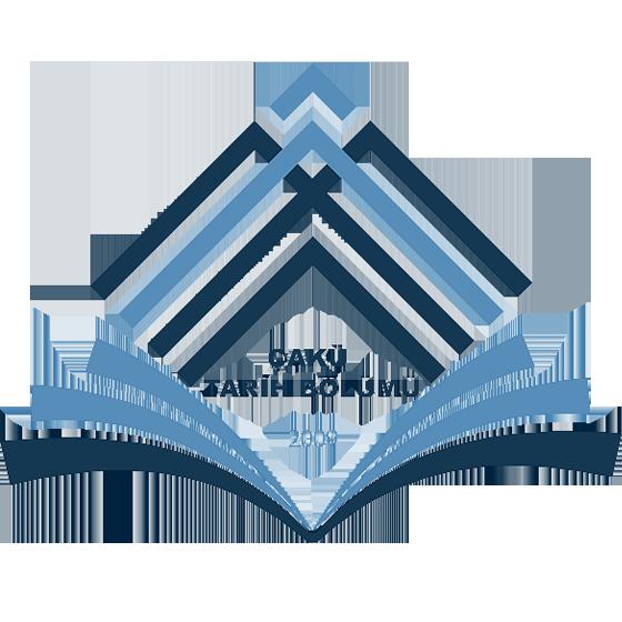 Çankırı Karatekin Üniversitesi Tarih Bölümü Logosu